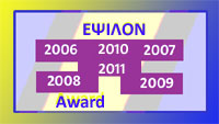 Epsilon Award winners from 2006 to 2011